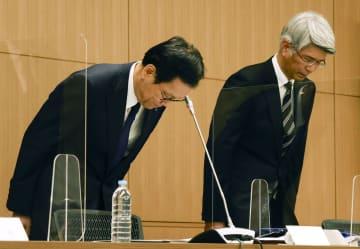 みずほ、5回目障害を謝罪 社長、引責辞任は否定 画像1