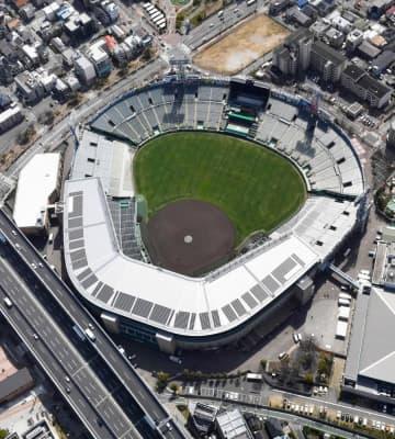 高校野球、阪神と同日開催へ 31日以降に順延の場合 画像1
