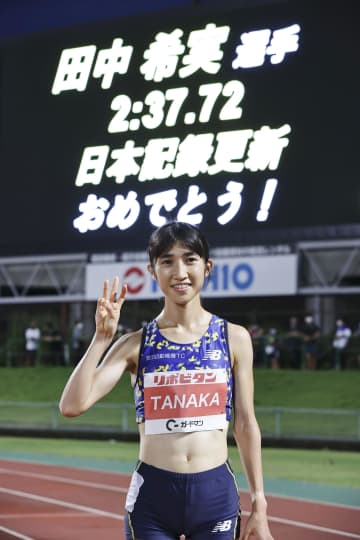 田中希実が1000mで日本新 東京五輪後の初レース 画像1