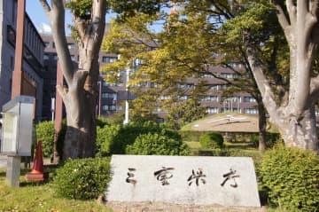 三重県、秋の国体中止検討を要請 コロナ感染拡大受け 画像1