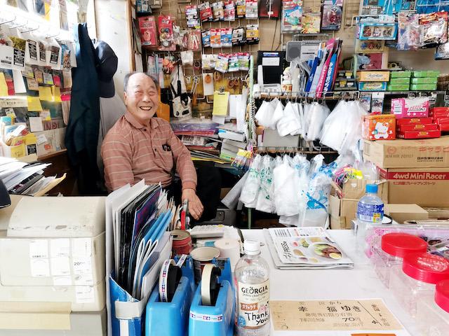 【宮永篤史の駄菓子屋探訪8】北海道釧路市「まことやがん具店」店名と家訓が次の世代へ受け継がれていく店 画像6