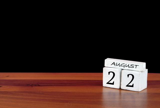今日は何の日?【8月22日】 画像1