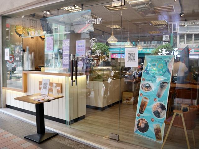 【台湾】芋団子も仙草ゼリーも!人気急上昇中「清原芋圓」のドリンクは多彩な食感が楽しい! 画像3