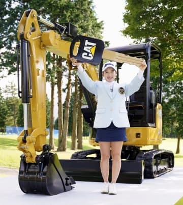 小祝さくらが逆転で2週連続優勝 女子ゴルフ、稲見崩れる 画像1