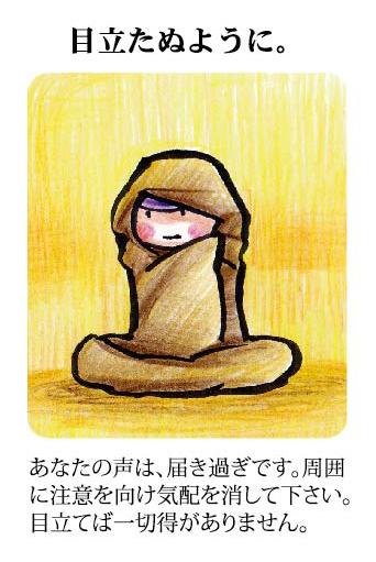 綾野コトリ式◆第六感旅占い【8月23日~29日】 画像6
