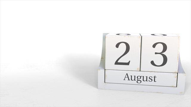 今日は何の日?【8月23日】 画像1