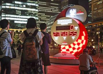 東京パラリンピック、きょう開幕 共生社会へメッセージ 画像1