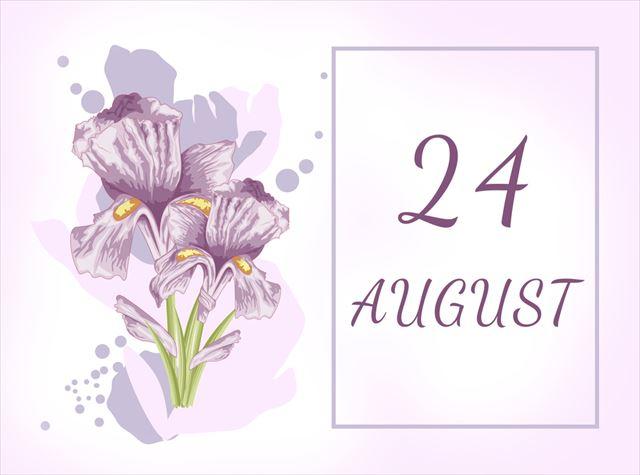 今日は何の日?【8月24日】 画像1