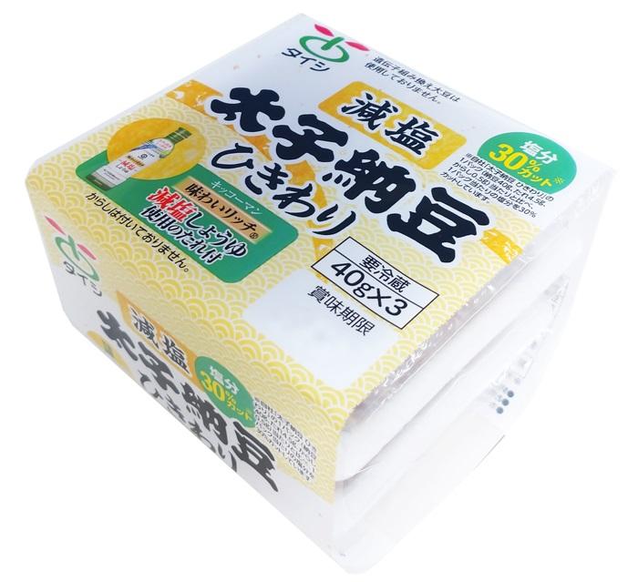 「味わいリッチ減塩しょうゆ使用たれ付き 減塩太子納豆ひきわり」を発売 太子食品工業、東北エリア限定で 画像1