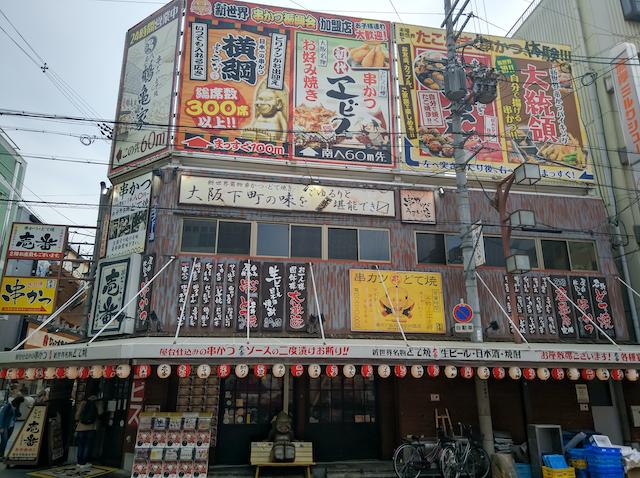 関西地方在住者お気に入りの「ご当地言葉」と「ご当地グルメ」【ちょっと面白い都道府県ランキング】 画像7