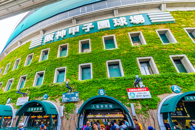 関西地方在住者お気に入りの「ご当地言葉」と「ご当地グルメ」【ちょっと面白い都道府県ランキング】 画像9