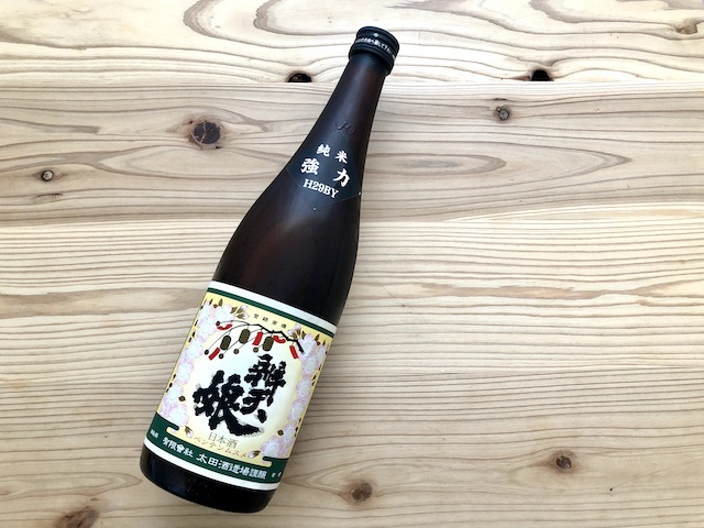 """暑い夏は""""ぬる燗""""!鳥取の酒店店主が教える、知られざる日本酒の楽しみ方とは? 画像3"""