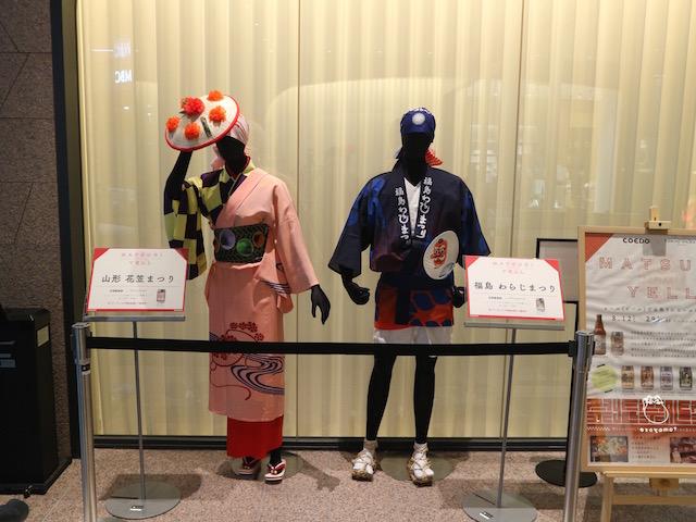 絶景&ミストで「東急プラザ 渋谷」がまるで避暑地!?買い物ついでに厳選グルメや東北のお祭り気分を満喫 画像19