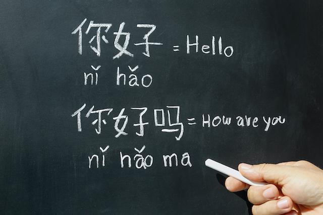 """【実は日本が世界一】「日本語」は世界で最も習得が難しい!?アメリカ人にとっては""""超ハードな言語"""" 画像2"""