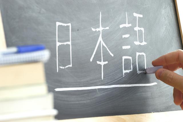 """【実は日本が世界一】「日本語」は世界で最も習得が難しい!?アメリカ人にとっては""""超ハードな言語"""" 画像3"""