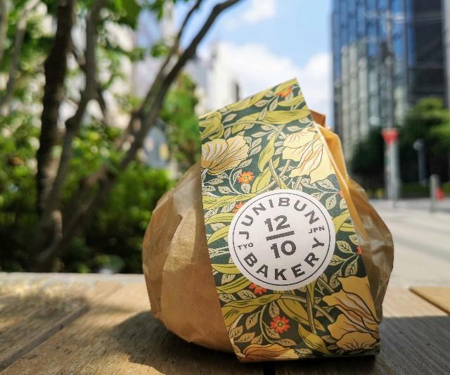 ケーキのような彩り!「ジュウニブン ベーカリー」で風船パンと冷やして食べたいパン発見!【渋谷 東急フードショー】 画像1