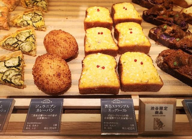 ケーキのような彩り!「ジュウニブン ベーカリー」で風船パンと冷やして食べたいパン発見!【渋谷 東急フードショー】 画像4