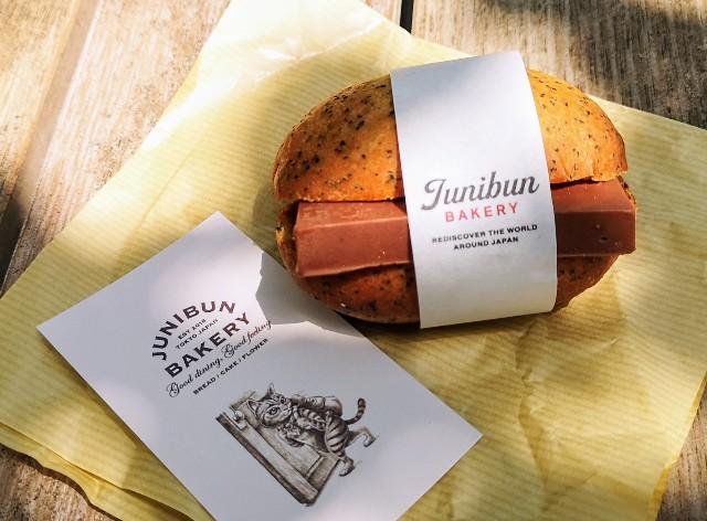 ケーキのような彩り!「ジュウニブン ベーカリー」で風船パンと冷やして食べたいパン発見!【渋谷 東急フードショー】 画像13