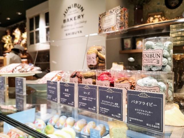 ケーキのような彩り!「ジュウニブン ベーカリー」で風船パンと冷やして食べたいパン発見!【渋谷 東急フードショー】 画像15