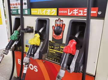ガソリン3週ぶり値下がり 全国平均158円20銭 画像1
