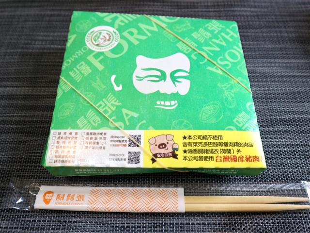 """【台湾】""""ひげのおじさん""""が目印「鬍鬚張魯肉飯」はテイクアウト弁当が充実!さて、そのお味は? 画像5"""