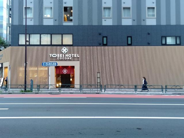 1泊3600円でおこもりできる東京・浅草の和風ホテルに泊まってみた【トーセイホテル ココネ浅草蔵前】 画像2