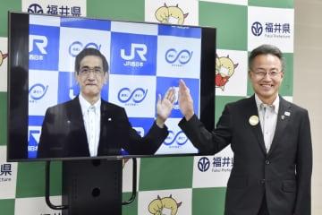 並行在来線70億円で譲渡へ 福井県とJR西日本合意 画像1