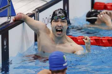 競泳、鈴木孝幸が日本勢初の金 東京パラ、男子100m自由形 画像1