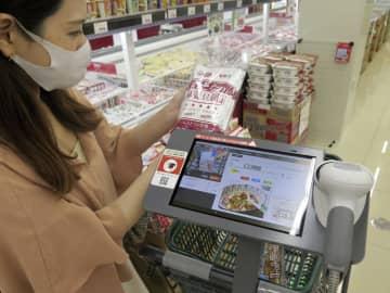 業務スーパー、大阪でAI採用店 神戸物産が開業 画像1
