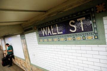 NY株反落、192ドル安 米金融緩和の縮小を警戒 画像1