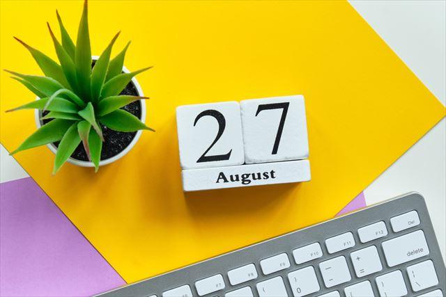 今日は何の日?【8月27日】 画像1