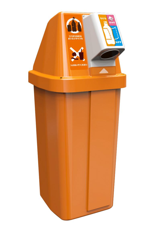 新機能のリサイクルボックスを開発 22年秋の業界統一仕様目指し、実証実験 画像1