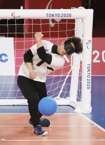 男子日本、米国に大勝し2連勝 ゴールボール・27日 画像1
