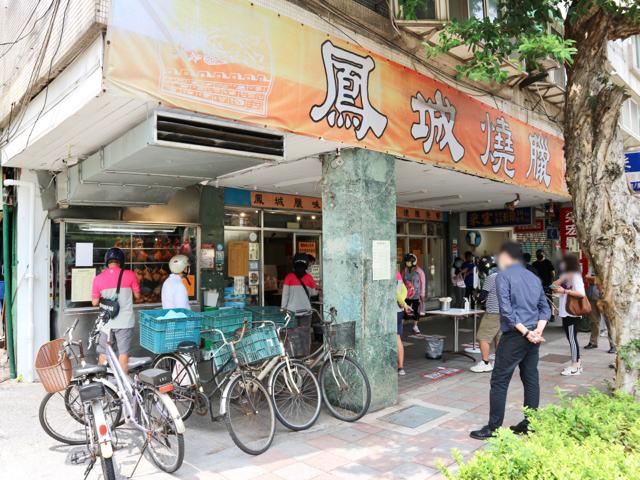 【台湾】ロースト肉が3種類のった定食「三寶飯」を人気店でテイクアウト!台北「鳳城燒臘粤菜」 画像2