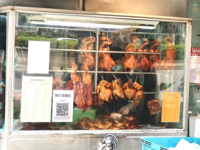 【台湾】ロースト肉が3種類のった定食「三寶飯」を人気店でテイクアウト!台北「鳳城燒臘粤菜」 画像5