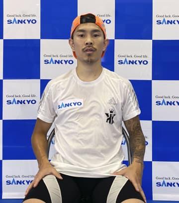 井岡一翔、好試合に自信 3度目の防衛戦へ減量も順調 画像1