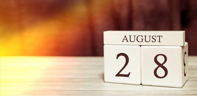 今日は何の日?【8月28日】 画像1
