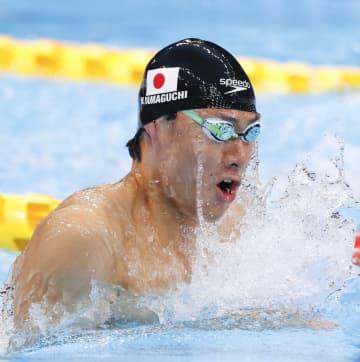 山口尚秀が全体1位で決勝へ 競泳・29日 画像1