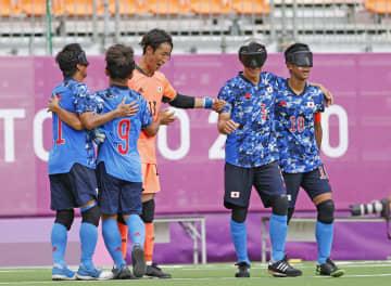 日本は白星発進、仏に4―0 5人制サッカー・29日 画像1
