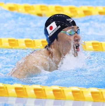 競泳の山口、世界新で金メダル 陸上佐藤2冠、車いすラグビー銅 画像1