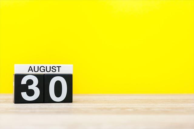 今日は何の日?【8月30日】 画像1