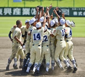 作新学院が10度目の優勝 全国高校軟式野球 画像1
