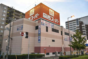 関西スーパー、H2O傘下に 阪急オアシスと経営統合 画像1
