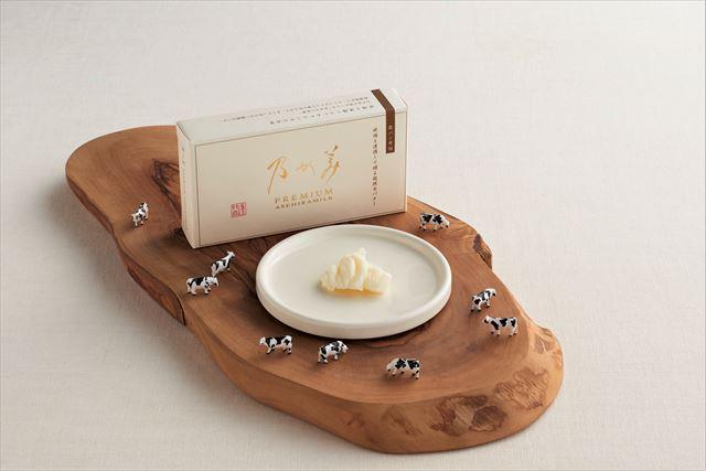 高級「生」食パン専門店 乃が美から食パン専用バター誕生!数量限定『超純白バター』 画像2