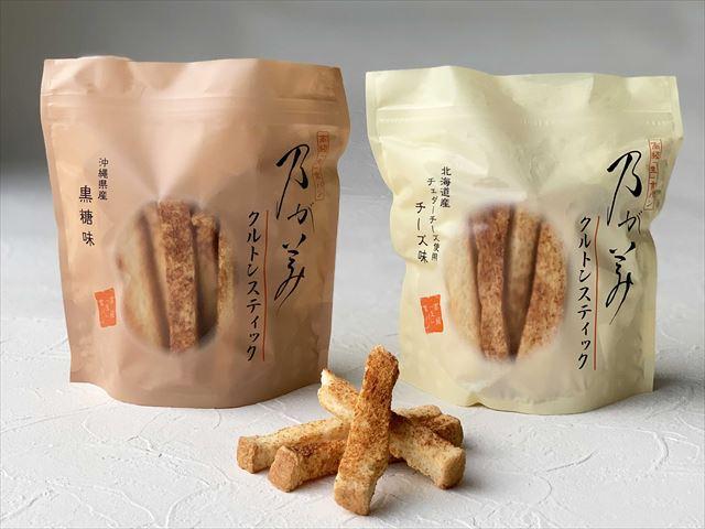 高級「生」食パン専門店 乃が美から食パン専用バター誕生!数量限定『超純白バター』 画像7