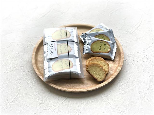 高級「生」食パン専門店 乃が美から食パン専用バター誕生!数量限定『超純白バター』 画像8