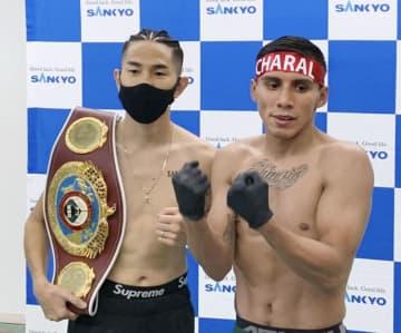 井岡、挑戦者とも計量クリア WBOスーパーフライ級世界戦 画像1