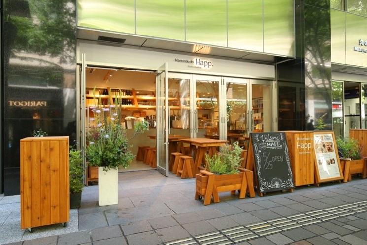 岩手町食堂 −丸の内店−