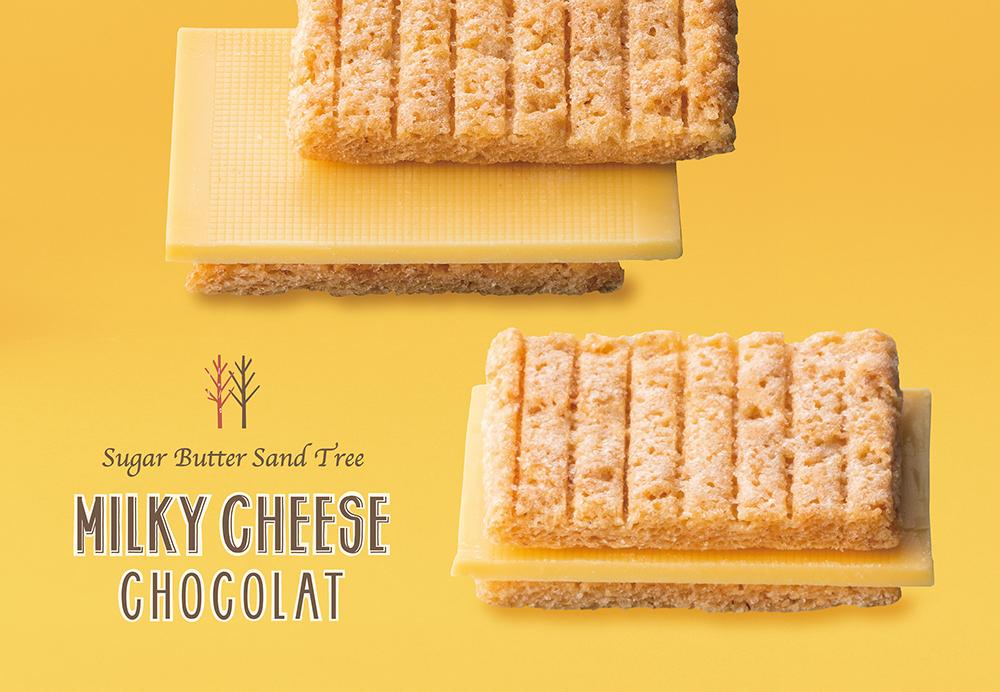 チーズショコラが翼のようにはみ出してる!ボリューミーなチーズサンドで自分にご褒美