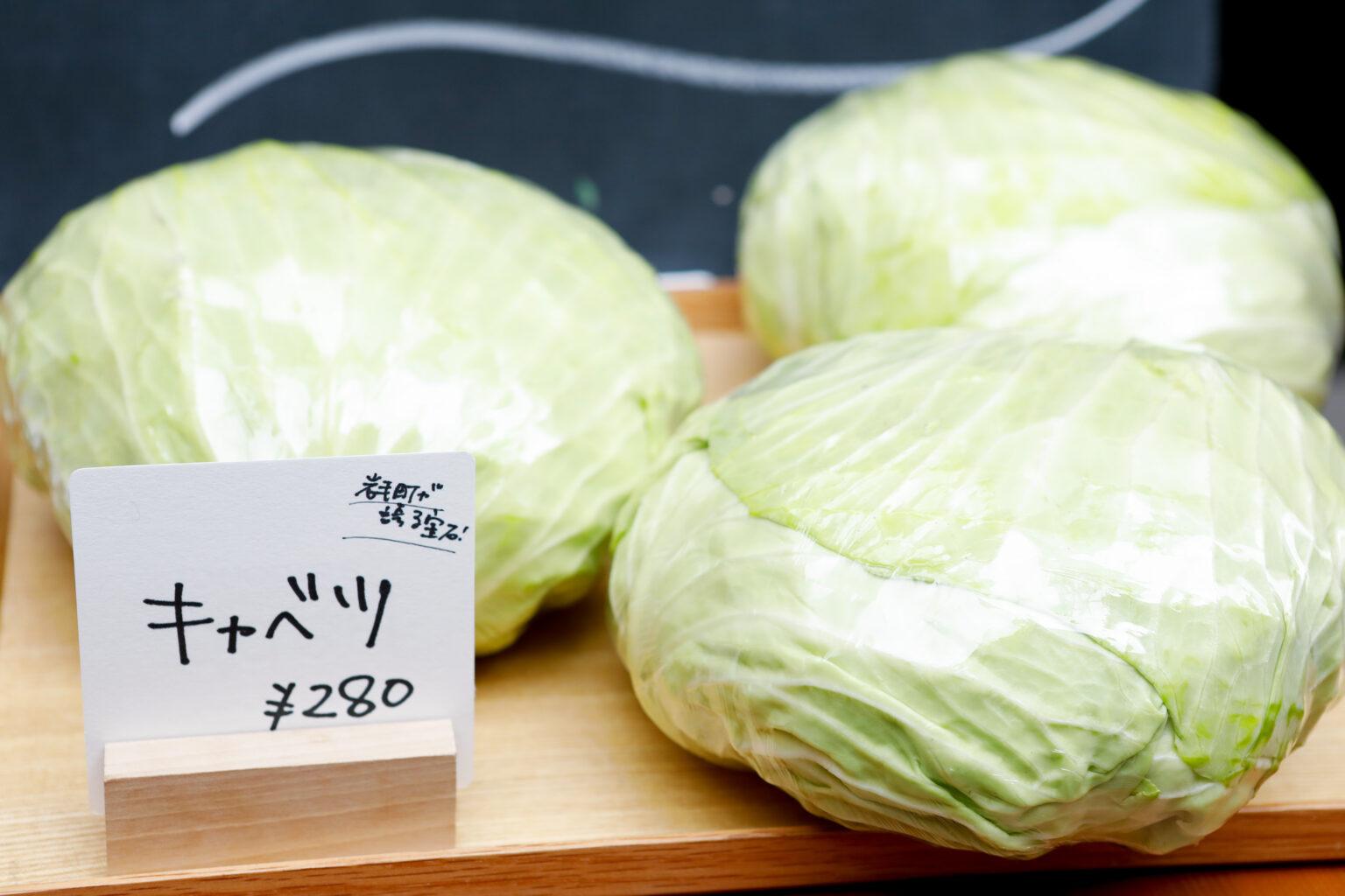 野菜マルシェ